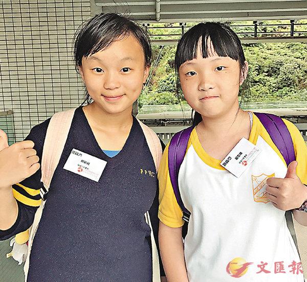 ■胡敏純(左)、嚴思雅。 香港文匯報 記者陳文華  攝