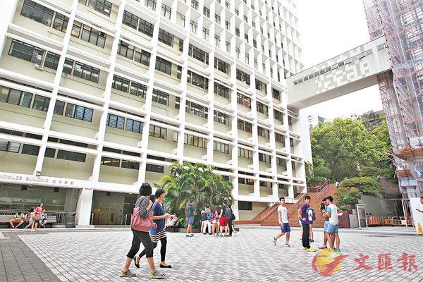 ■香港大學打入英國《泰晤士高等教育》(THE)亞太區大學排名第六名。資料圖片
