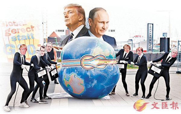 ■戴上G20元首麵具的示威人士,示意地球被「搾乾」。 路透社