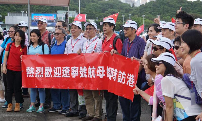 香港市民爭睹遼寧艦英姿