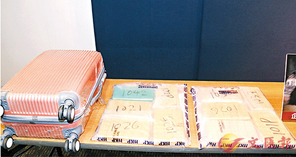 ■收藏在拖篋內的可卡因毒品。