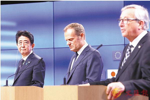 日歐自貿框架協議  逐步廢95%關稅 (圖)