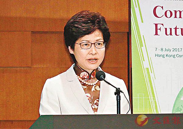 ■林鄭月娥在午餐會上致辭。香港文匯報記者彭子文 攝