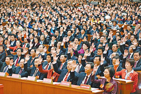 十九大代表  一線基層黨員增 (圖)