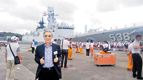 各界登艦  為祖國強大海軍實力點「讚」 (圖)