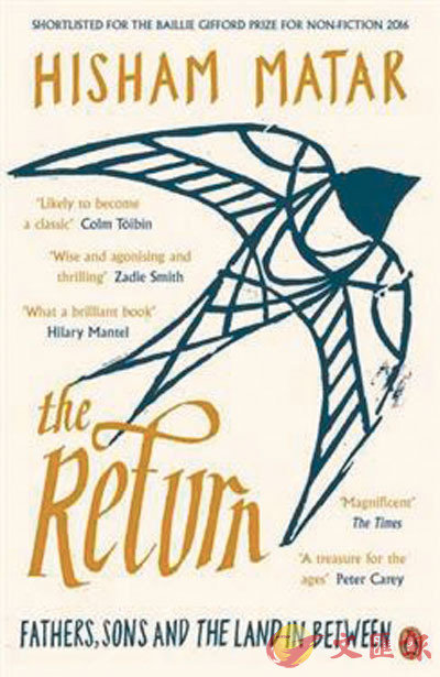 作者:Hisham Matar 出版:PENGUIN BOOKS LTD.