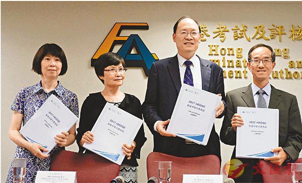 ■考評局昨公佈本屆文憑試整體成績。 香港文匯報記者梁祖彝  攝