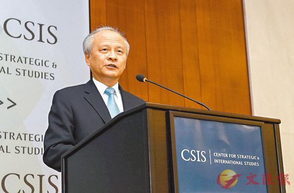 崔天凱:中國追求中美關係總體良好