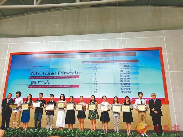 ■「尋找改變世界的中國少年」選拔大賽日前在深圳進行決賽,30名優秀高中生勝出。