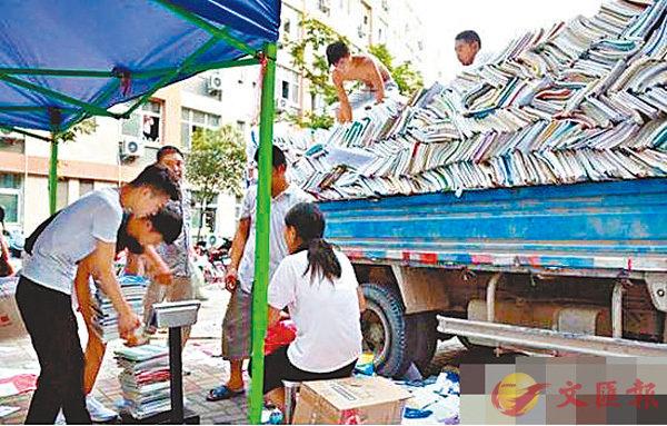 ■安徽多所高校舊書回收生意異常火爆。 網上圖片