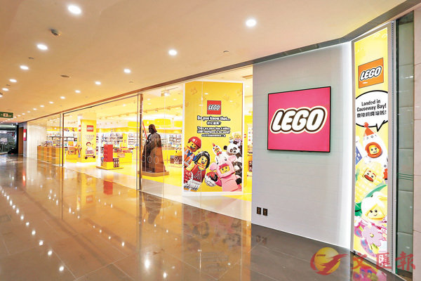 ■香港第二間LEGO Store