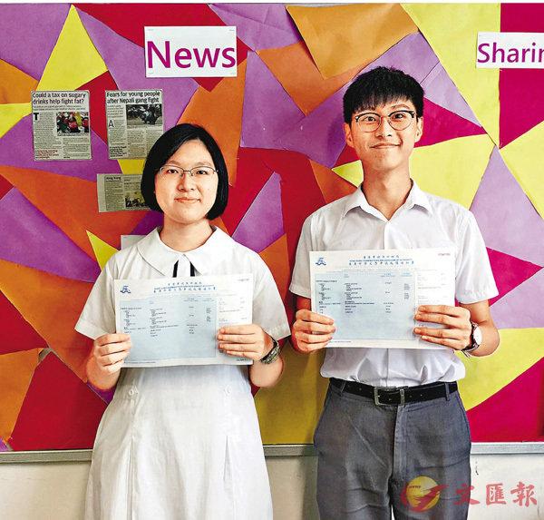 ■王紓婷(左)堅持每日背誦逾30個英文生字,順利考獲英文3級。郭小威則堅決追尋「藥劑夢」。 校方供圖