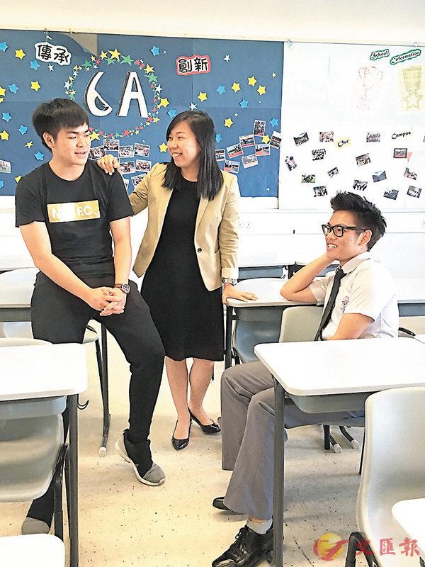 ■余裕(右)和文家名(左)分享他們的「重生歷程」。中間為恩師馮順寧。香港文匯報記者鄭伊莎 攝