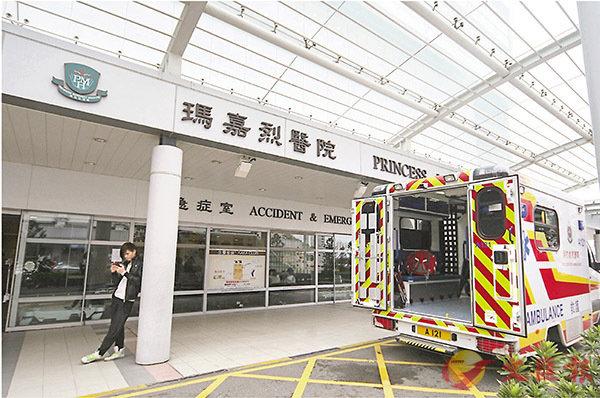 ■瑪嘉烈醫院將成立委員會,調查日前發生「開錯腦」事故,並於8周內向醫管局提交報告。 資料圖片