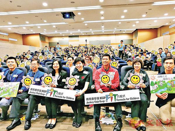 ■學童體適能高峰會2017