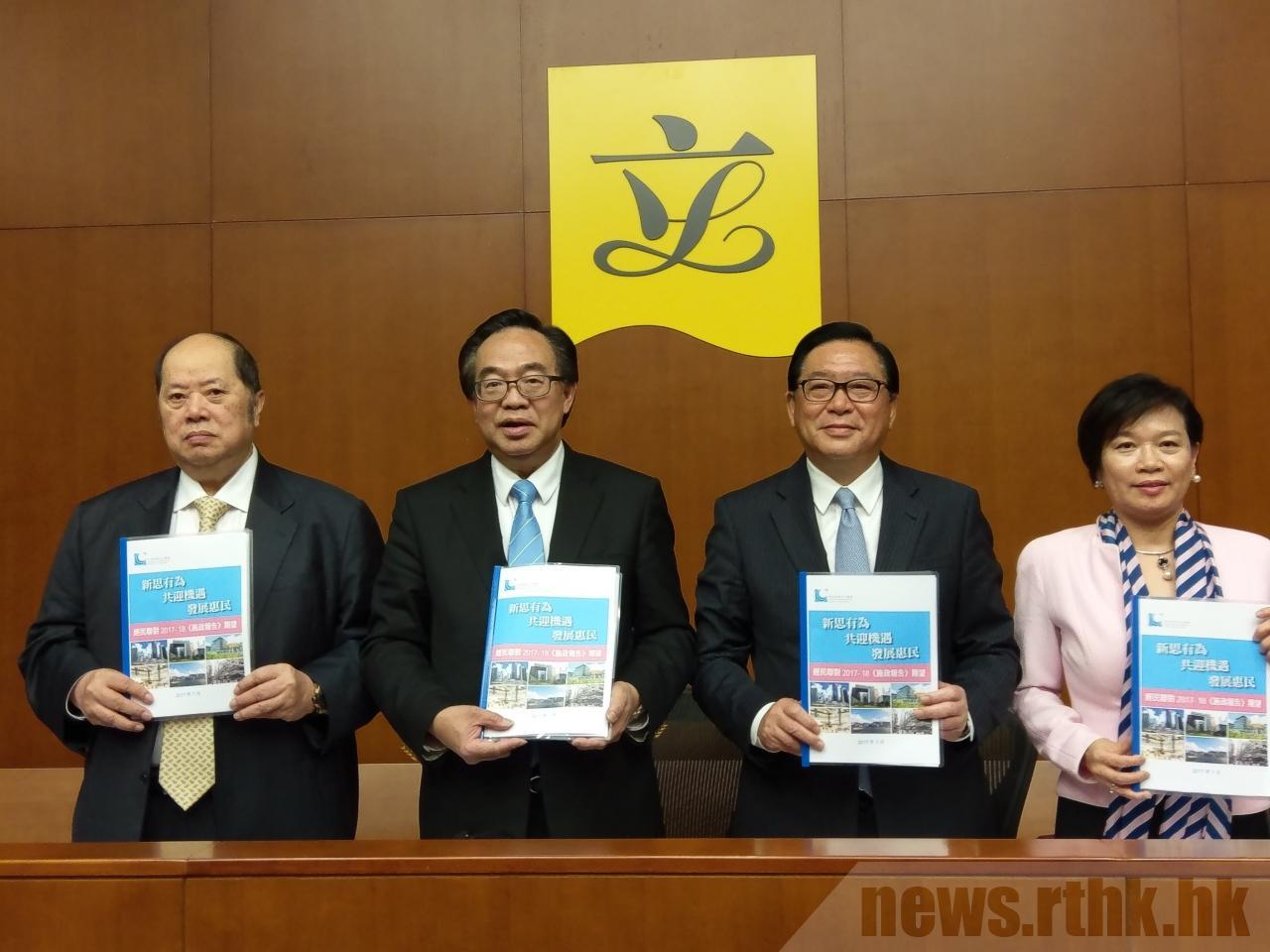 經民聯就新一份施政報告提出225項建議。