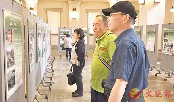 ■「被封存的記憶  不再讓南京悲劇重演」展覽吸引日本民眾參觀。 網上圖片