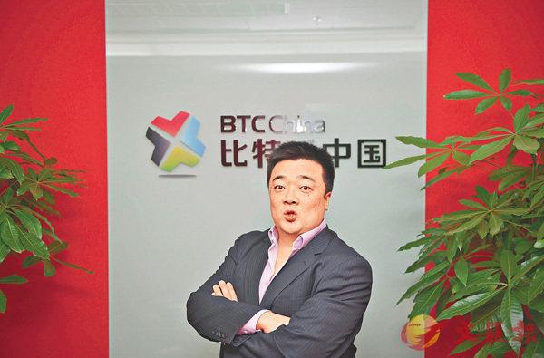 ■比特幣中國創辦人李啟元不建議短炒,因幣值波幅大,但比特幣價值長遠仍會上升,使用率會更廣泛。 資料圖片