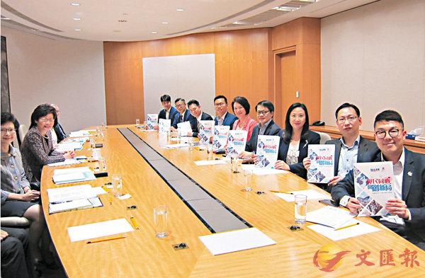 ■民建聯多名立法會議員昨日與行政長官林鄭月娥會面,表達對她首份施政報告的期望。