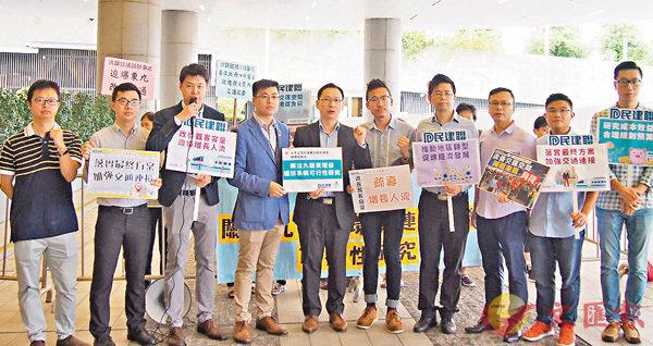 ■民建聯支持九龍東環保連接係統採用高架模式。