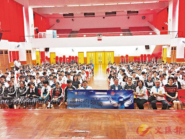 ■港九潮州公會主席馬介欽與學校師生欣賞電影《隱形的翅膀》。