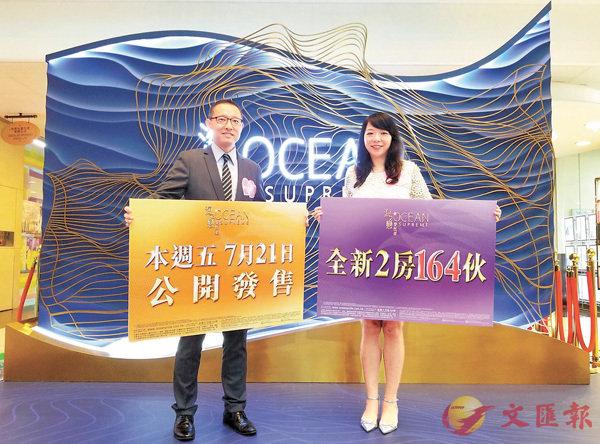 ■長實地產投資董事郭子威(左)表示,加推的164伙兩房單位,價單市值近18億元。