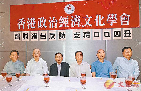 香港電台「反政府」  被批與全社會為敵 (圖)