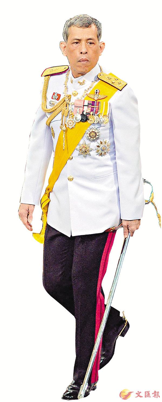 ■王室資產管理局歸哇集拉隆功個人掌管。 資料圖片