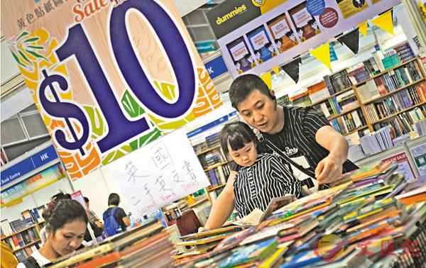■有書商在書展開鑼日已劈價,期望吸引更多市民入場買書。 香港文匯報記者梁祖彝 攝