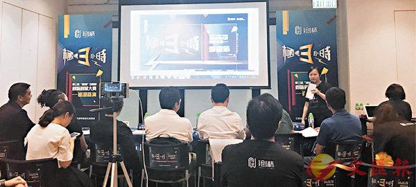 ■評審聽取21個團隊的介紹作出打分。 香港文匯報記者陳文華  攝