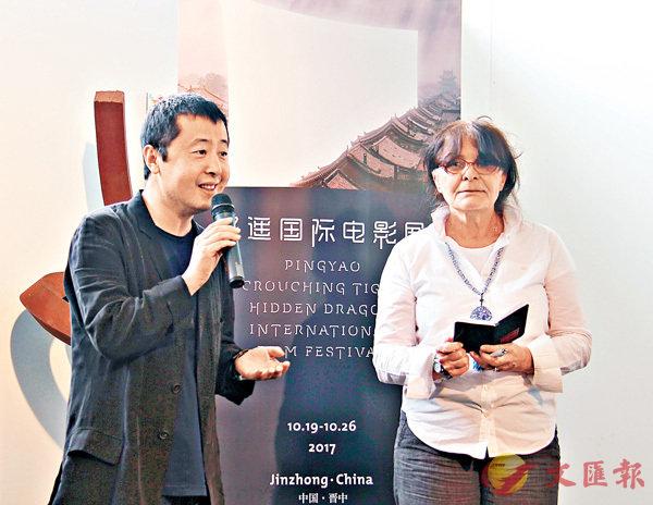 ■賈樟柯在平遙國際電影展推介會上發言,期待中國出現藝術電影的商業發行機構。