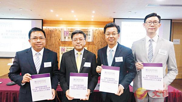 ■何國鈞(左二)指,香港測量師學會提出七項建議,希望建議能完善相關的房屋及土地政策,紓緩本港不同階層的住屋需求。