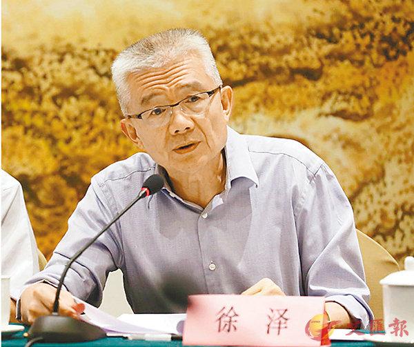增憲法基本法宣傳利港管治