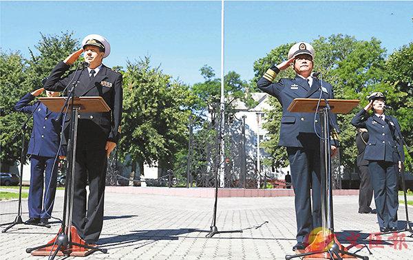 ■中俄雙方總導演出席演習開幕式。中新社