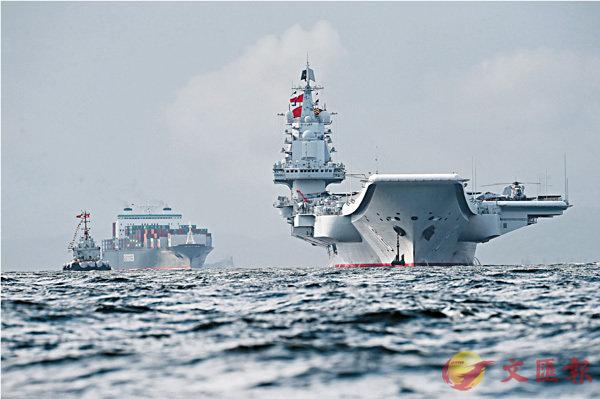 ■《將改革進行到底》第七集披露了軍改細節。圖為曾於本月初到訪香港的遼寧艦。 資料圖片