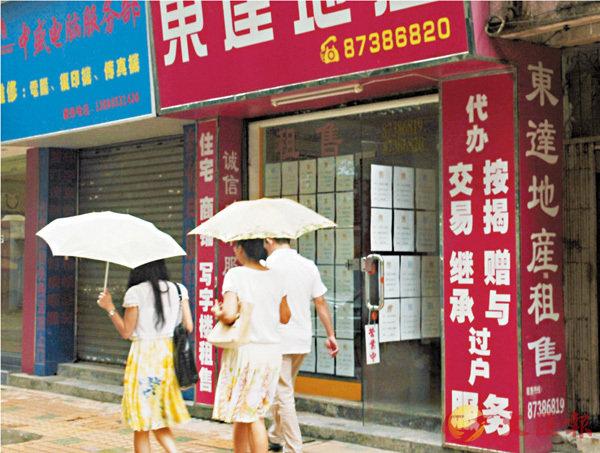 ■《50城房租收入比研究》中,北京、深圳、三亞、上海4個城市房租收入比高於45%,屬於租金嚴重過高城市。圖為廣州某房地產中介公司。 資料圖片