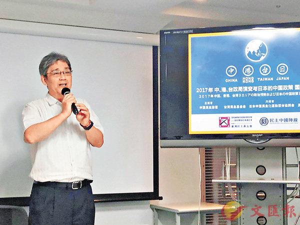 ■日本三浦市議會議長土田成明23日在開幕大會上狂言,日本要成為支持中國「民主」的主要國家。 網上圖片