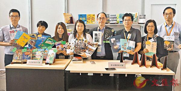 ■聯合出版集團公佈十大暢銷書榜,李家鼎所著《鼎爺廚房》銷量領先。 香港文匯報記者陳文華  攝