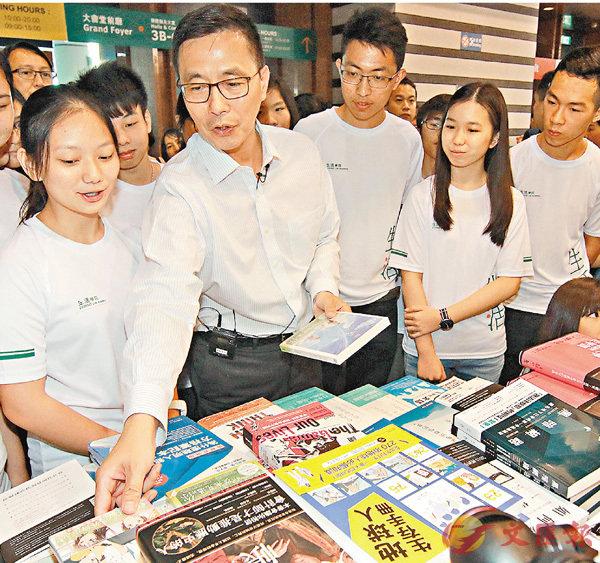 ■楊潤雄昨逛書展,並與青年分享閱讀樂趣。 香港文匯報記者彭子文  攝