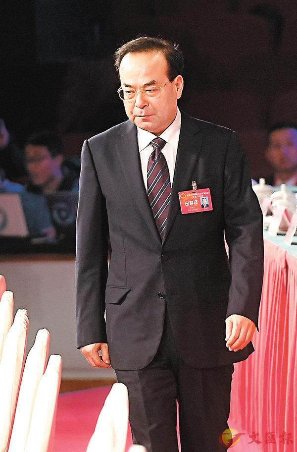孫政才涉嚴重違紀受查 (圖)