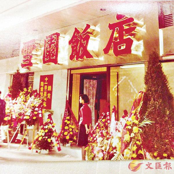 ■雪園飯店是蘇麗珊爸爸打拚了30年的心血。