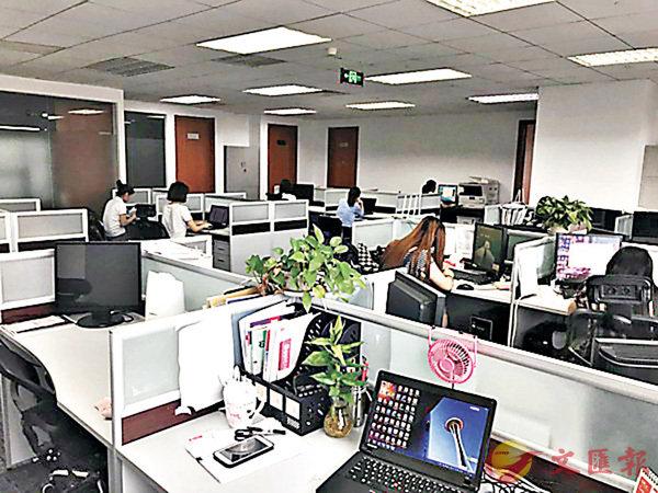 ■吉艾科技(北京)股份公司上海分公司辦公室。 網上圖片