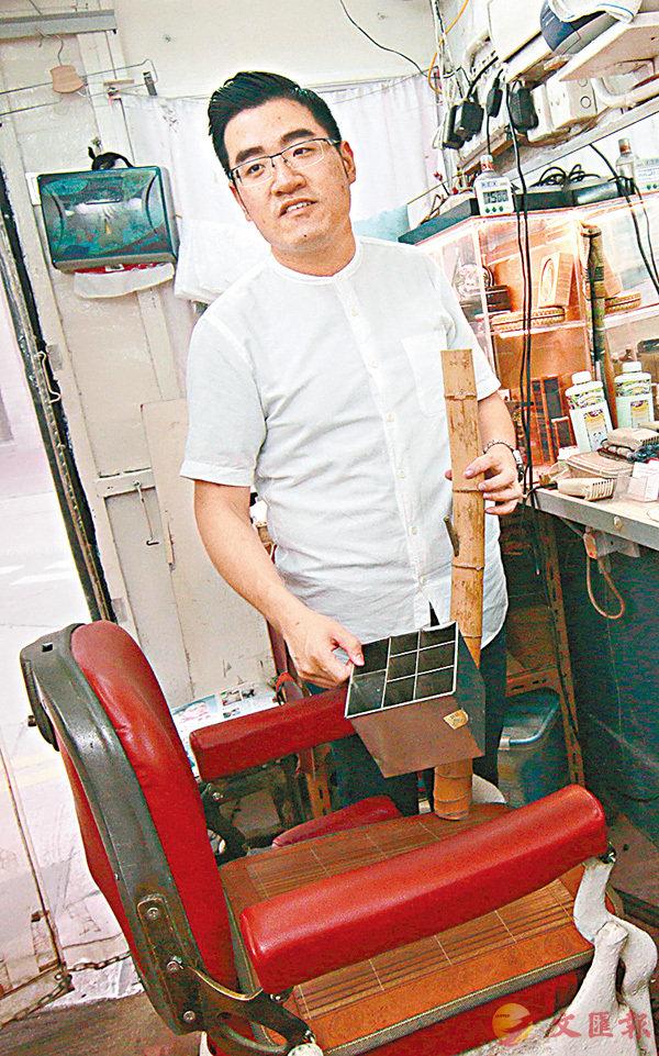 ■老店保留不少昔日的理髮工具,如舊式剪髮椅、自製工具格,甚至有當年盛行吸水煙的大碌竹(水煙筒)。