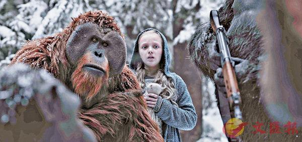 ■12歲的童星Amiah Miller演出Nova一角,她在片中被猿人收留。