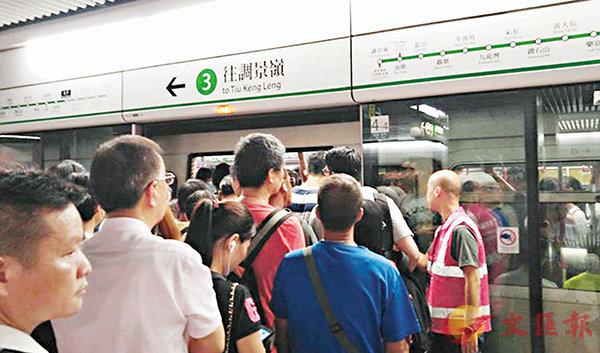 ■港鐵指,初步調查顯示,葵芳站至美孚站之間路軌旁供電電纜發生故障。 港鐵fb圖片