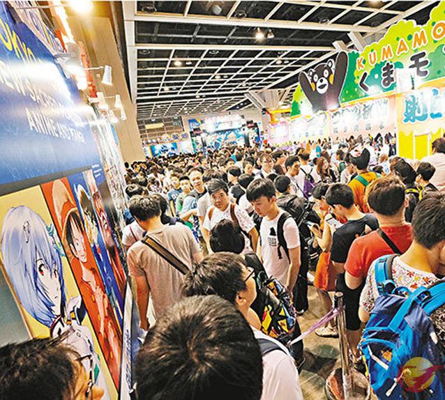 ■動漫電玩節昨日適逢周末,會場人頭湧湧,丁財兩旺。香港文匯報記者梁祖彝  攝