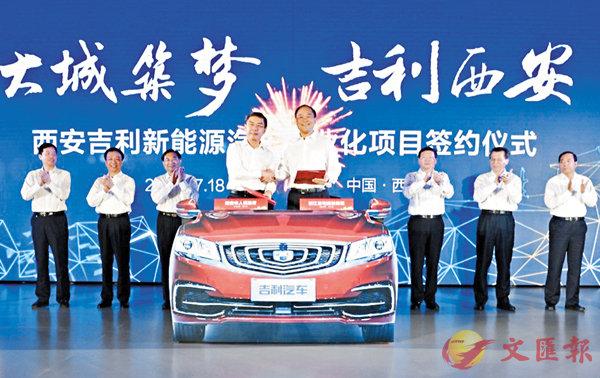 ■西安市長上官吉慶(左)與吉利集團董事長李書福進行項目簽約。香港文匯報陝西傳真