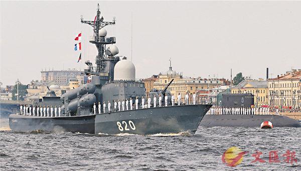 歷來最大規模海上閱兵   俄海軍「騷肌」震懾波羅的海 (圖)