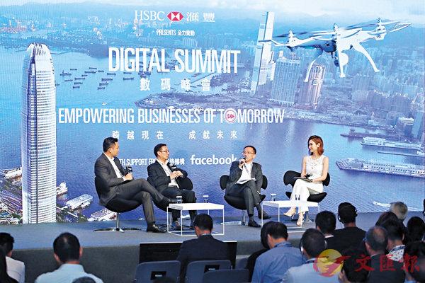 ■安宇昭(左一)認為,企業本身的價值仍較數碼化重要。公關供圖