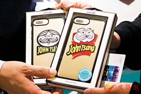 ■曾俊華曾在IG上載Casetify為他度身訂做的「薯片代言人」電話外殼。網上圖片